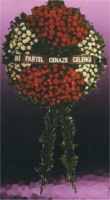 Çanakkale çiçekçiler  cenaze çelengi - cenazeye çiçek  Çanakkale cicek , cicekci