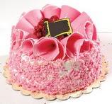 Pasta  4 ile 6 kisilik framboazli yas pasta  Çanakkale online çiçekçi , çiçek siparişi
